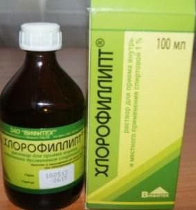 chlorophyllipt oil type with angina