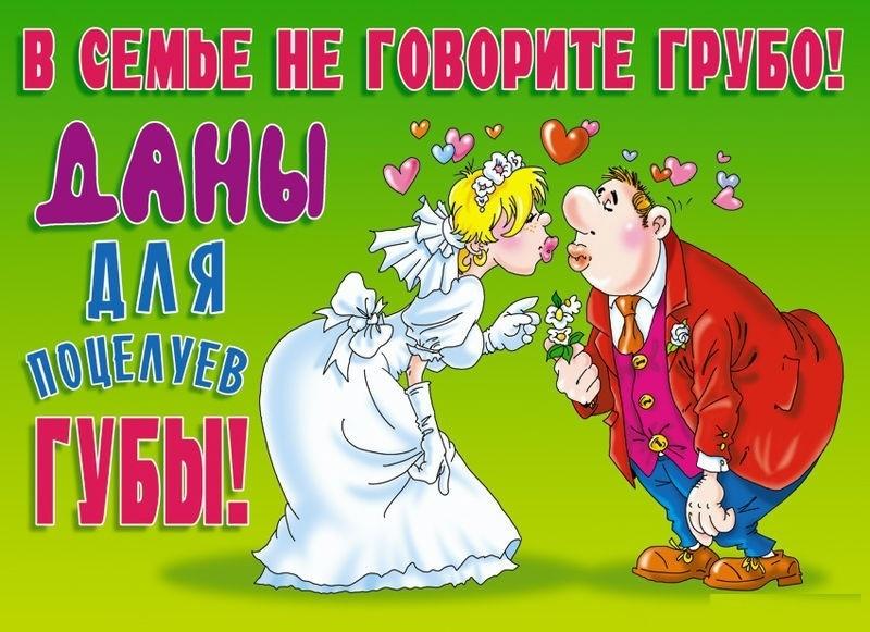 качественно поздравить отца жениха с днем рождения летом была москве