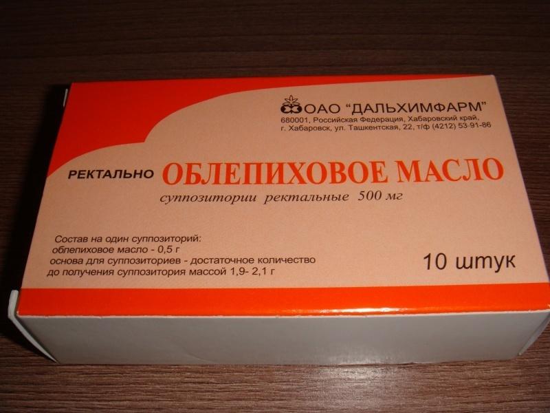 Облепиховые свечи инструкция при простатите что такое простатита у мужчин симптомы и лечение