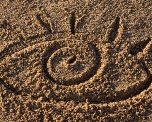 Sand In Den Augen