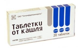 pills for cough with thermopsis price