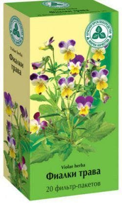 herb Violet for brewing