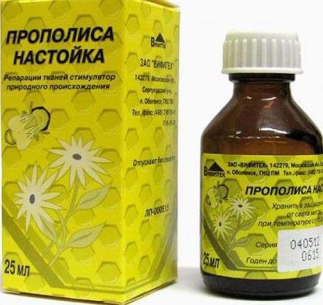 alcoholic tinctures of propolis