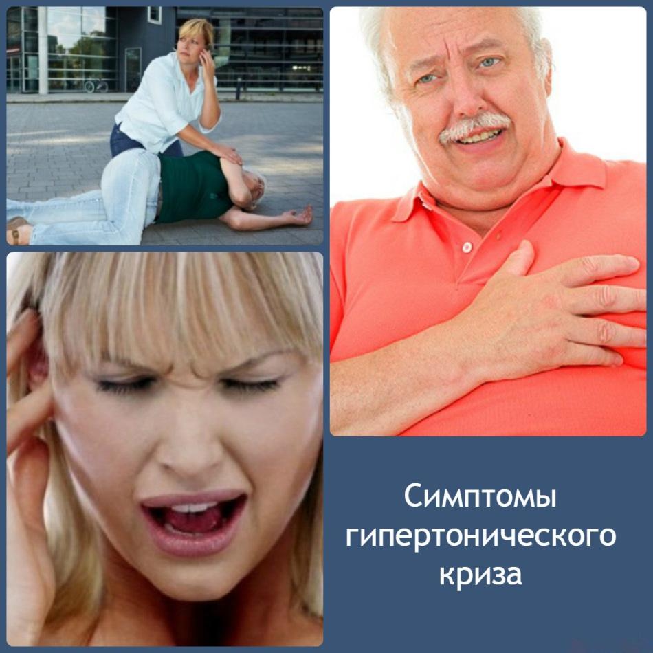 Was ist Hypertonie? Ursachen, Symptome und Behandlung von..