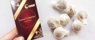 Tampons TCM Guifu Bao for the prevention and treatment of gynecological diseases