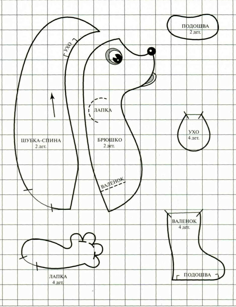 15 Ideen von schönen Stofftieren. Wie ist es einfacher ein weiches ...