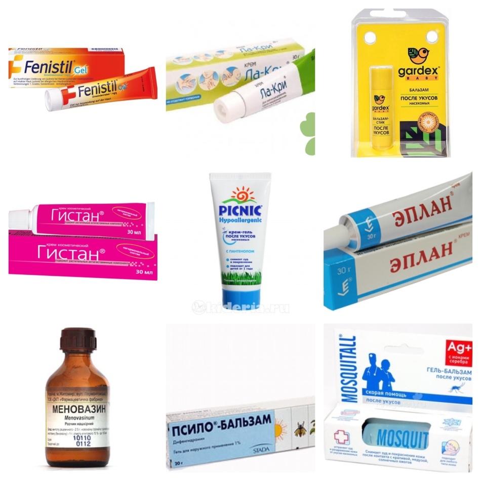 The drug Menovazine (ointment)
