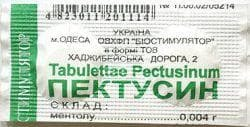 pertussin tablets for cough