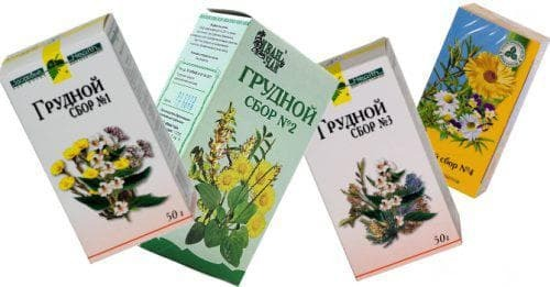 collection of herbs from cough No. 1 for adults