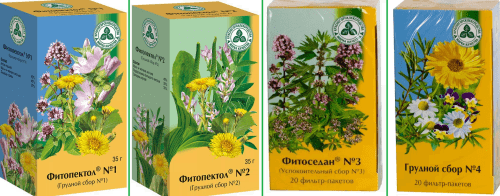 collection of herbs № 1 from cough for children