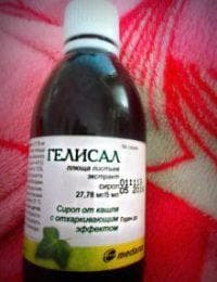 cough syrup gelisal for children