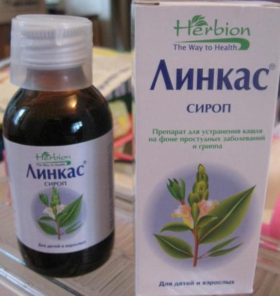 Syrup «Lincas from a cough