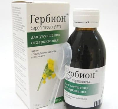 syrup Herbion for children