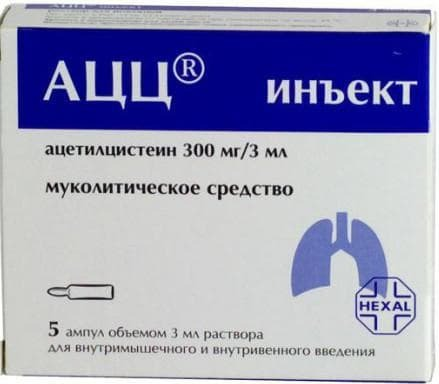 ACS Injection and Fluimutsil for inhalation
