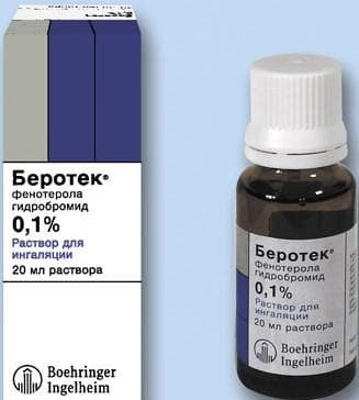 Berotek for inhalation