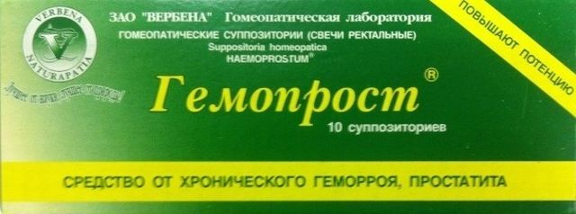 gemoprost of a candle
